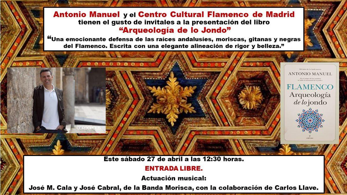 Invitación a la presentación del libro Presentación del libro 'Arqueología de lo Jondo'