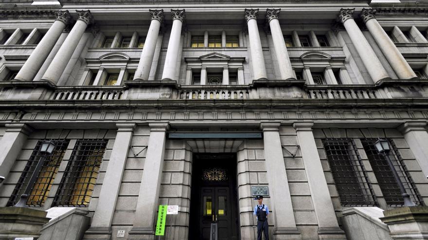 El Banco de Japón amplía programa de compra de activos para inyectar liquidez