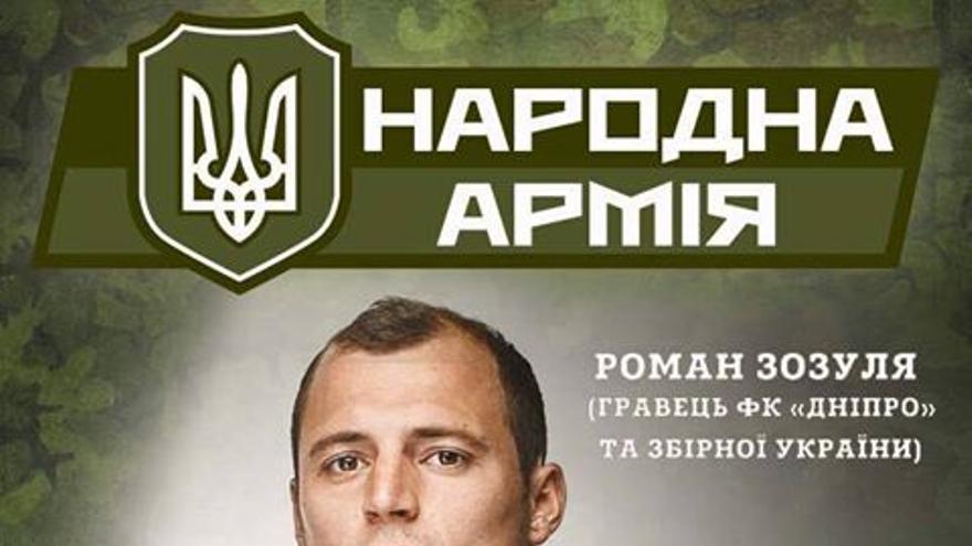 Cartel de apoyo al Ejercito Popular de Ucrania con Roman Zozulya como protagonista.