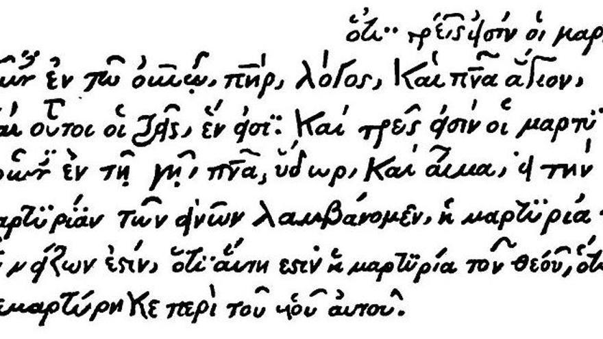 Comas joánicas en un texto del Codex Montfartianus.   Imagen de dominio público.