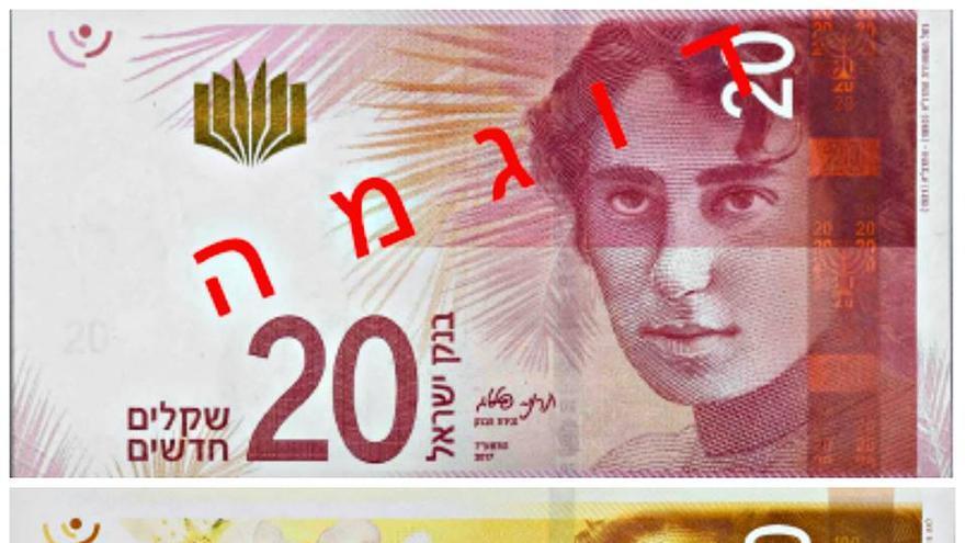 Billetes de shekel israelí dedicados a las poetisas Rachel Bluwstein y Leah Goldberg.