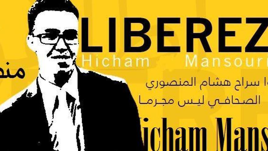 Cartel que pide la liberación de Hicham Mansouri, periodista acusado de adulterio / FOTO: Cedidas por la campaña de liberación de Hicham Mansouri.