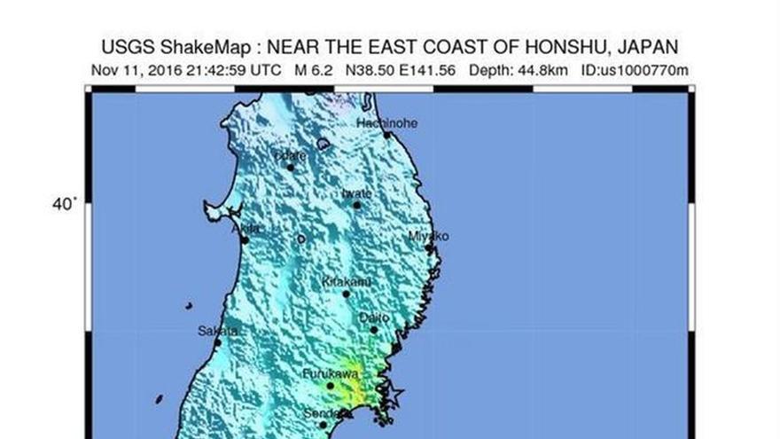 Un seísmo de 5,8 grados sacude el nordeste de Japón sin alerta de tsunami