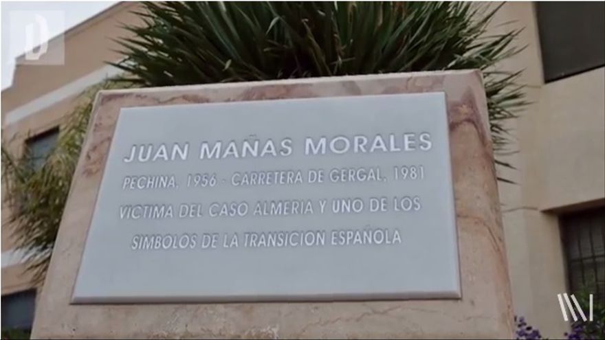 Reconocimiento a Juan Marañas en su localidad de nacimiento, Pechinas (Almería).