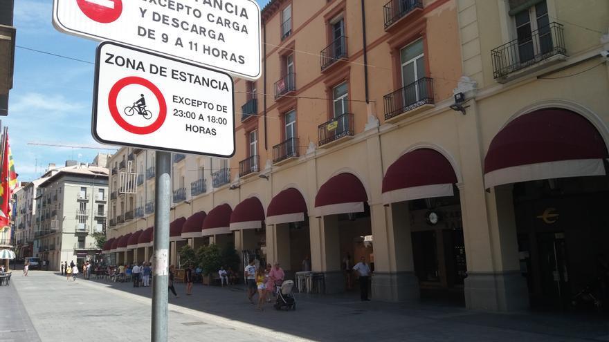 Porche de Galicia
