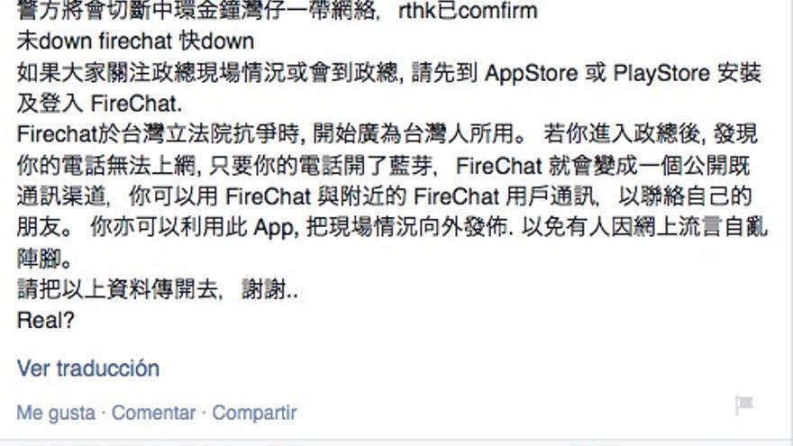 Mensaje en Facebook del activista Joshua Wong