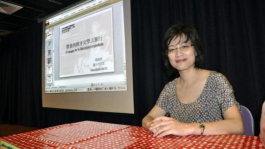 Expertos de Taiwán reflexionan sobre el flamenco y la literatura española en Taipei