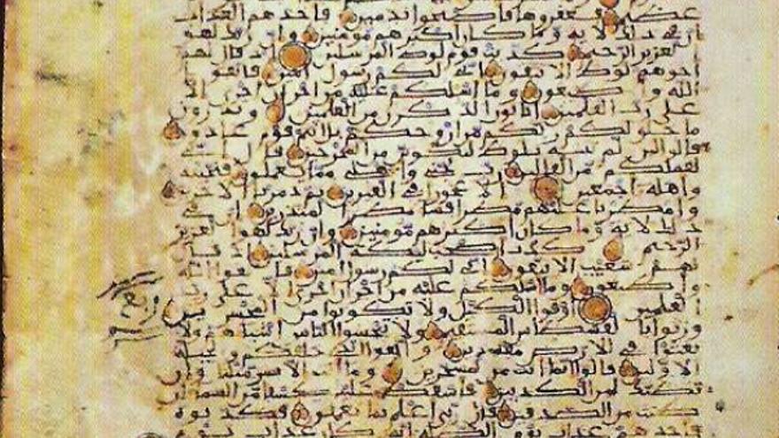 Corán copiado en Ceuta en 1198 / Fundación Fondo Kati