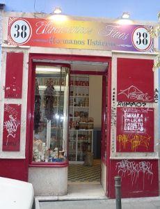 La tienda, en el número 38 de Espíritu Santo