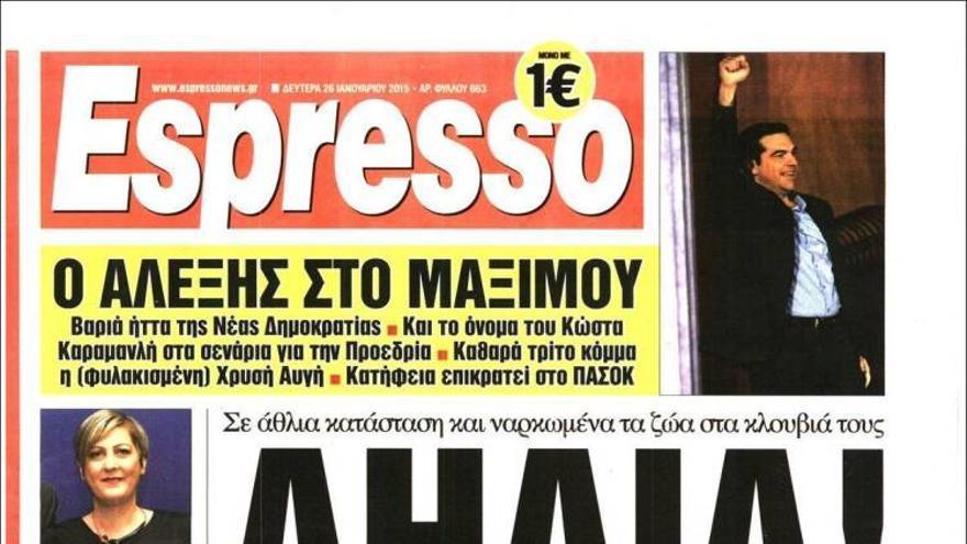 Espresso | Repugnancia fabricada en Alemania titula el periódico griego
