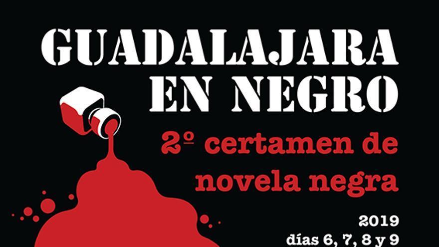 Cartel del certamen de novela negra de Guadalajara