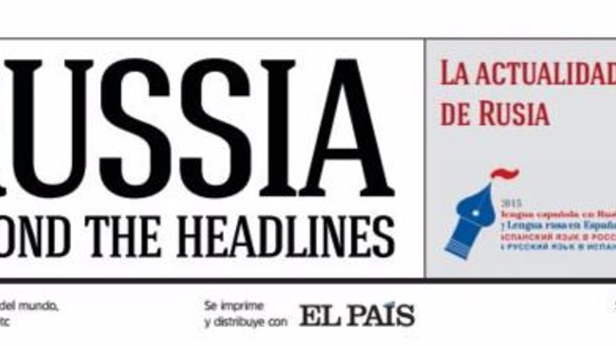 Portada de RBTH publicada por El País en enero de 2016