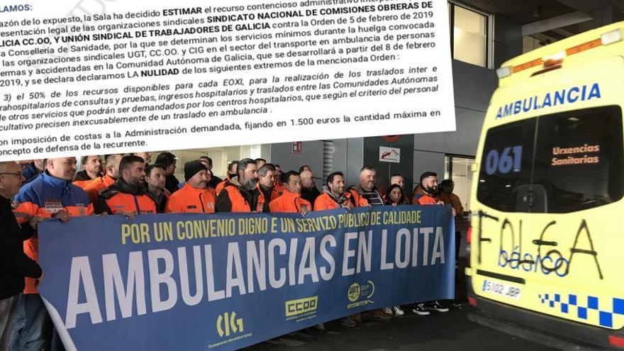 Fallo de la sentencia contra la Xunta y protesta durante la huelga de ambulancias