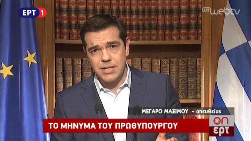 Mensaje televisado del primer ministro griego, Alexis Tsipras, en la ERT.