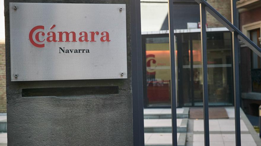 Archivo - Entrada a la Cámara de Comercio de Navarra.