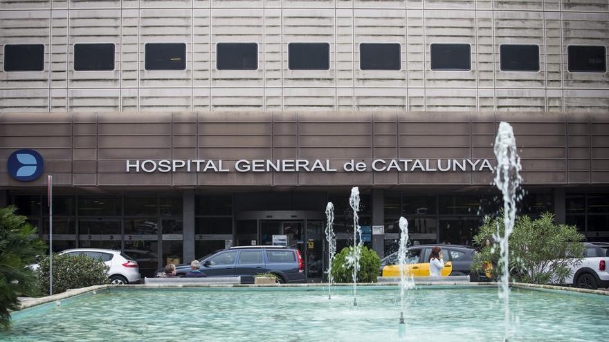 Hospital General de Catalunya, propietat de Quirónsalud.