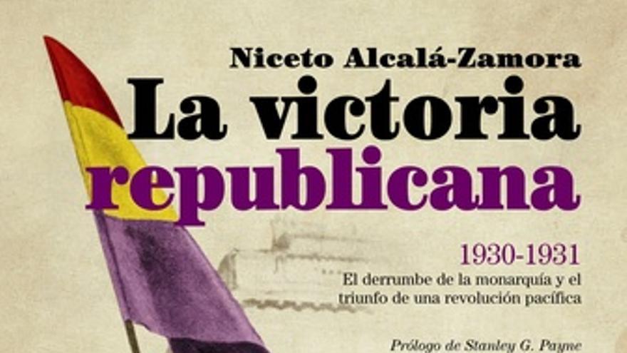 La Victoria Republicana