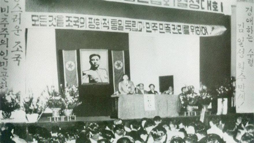 Reunión inaugural de Chongryon (Asociación General de Coreanos Residentes en Japón) en mayo de 1955