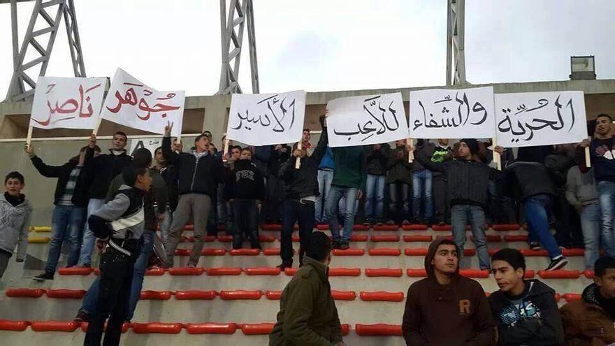 Cartel ¨Libertad y mejora para jugador detenido Yawar Nasser¨/ Imagen cedida por la familia