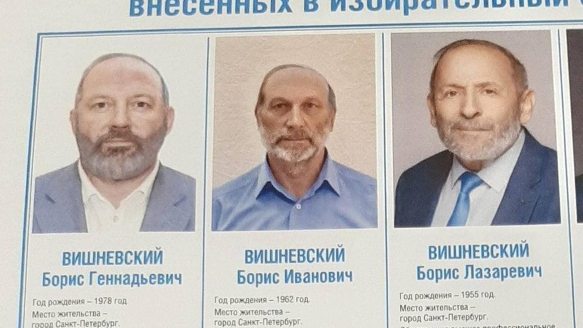 Boris Vishnevsky (derecha) y sus dos oponentes de nombre y aspecto similar.