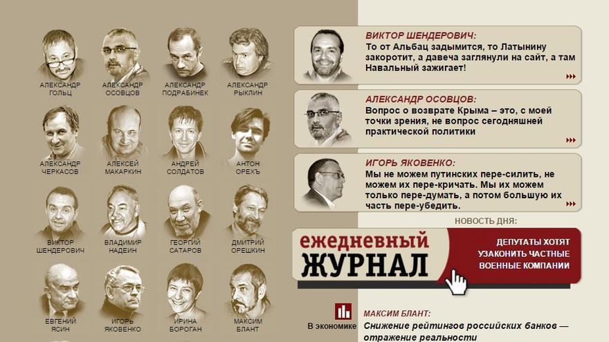 El Kremlin está debatiendo numerosas leyes que podrían censurar la actividad de los medios digitales