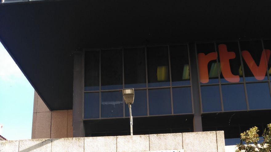 El Centro Cívico ha sido la sede de Radio Televisión Española durante casi tres décadas. Foto Ahora Guadalajara.jpg